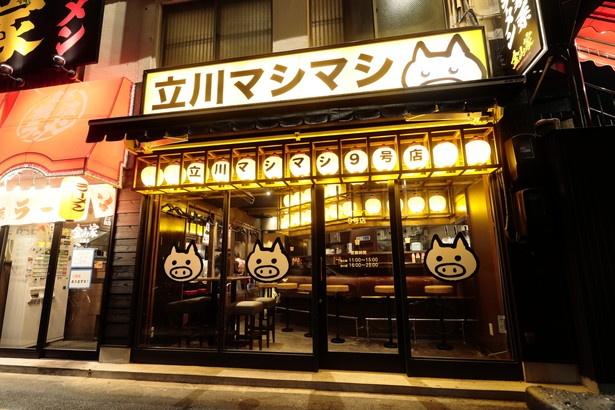 かわいいブタのキャラクターが出迎えてくれる「立川マシマシ 9号店」