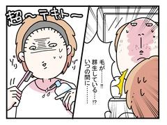 いつの間にか群生しがちな顔のうぶ毛を退治!本気のセルフシェービングをやってみた:人気ブロガーのトキヒロさんが【やってみた】