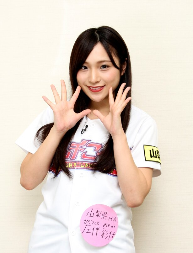 AKB48チーム8・左伴彩佳