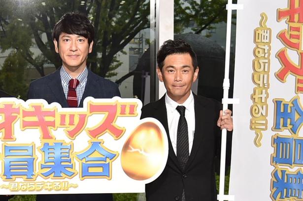 新番組「天才キッズ全員集合~君ならデキる!!~」の記者会見に、ココリコ、中丸雄一が出席!!