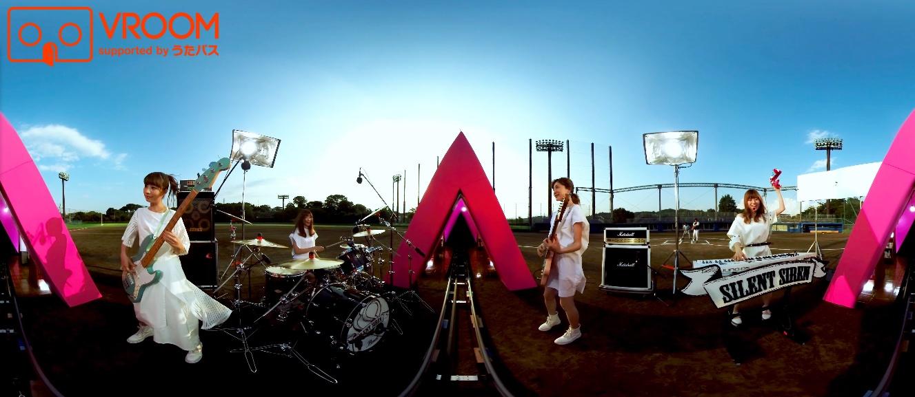 SILENT SIREN「ジャストミート」の生演奏を臨場感あふれる360度 / VR映像で配信!