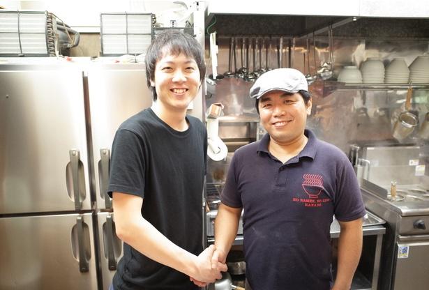チャーシューは「らーめん奏」の浅野店主(右)、スープは「らぁ麺 飛鶏」の長谷川店主(右)で主に担当し、麺は2人で手掛けた