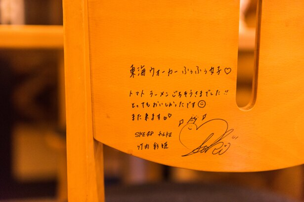 ふぅふぅシートには、さきぽんが丁寧に書いたサインとメッセージが!