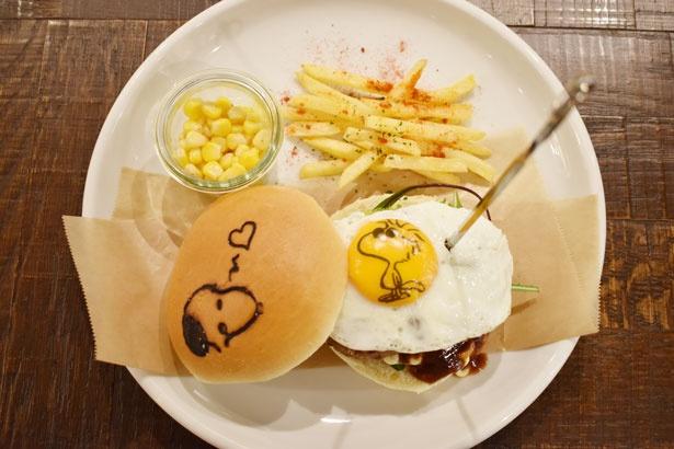 Sweet Dreams Cafe特製ハンバーガープレート(1200円)