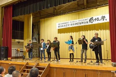トークション後は、声援団のオリジナル曲「君に送る応援歌」を披露