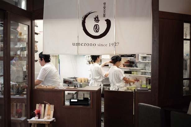 店内に併設されたキッチン/甘党茶屋 梅園 三条寺町店