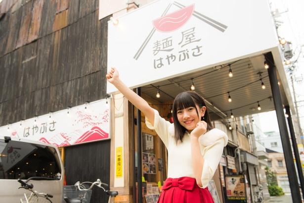 名古屋駅西銀座商店街にある店に到着!