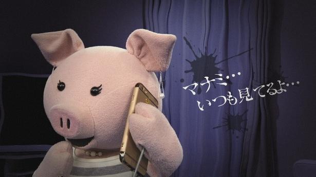 【写真を見る】11月1日(水)放送の「パパ活女子」では、ドラマでも話題の出来事を深掘り