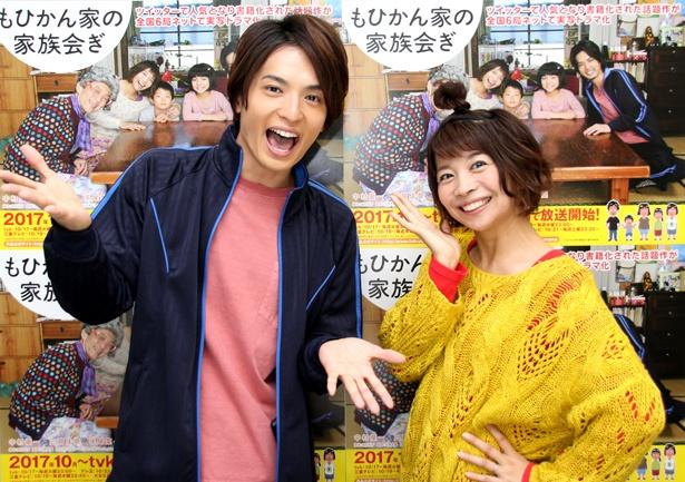 三倉佳奈が中村優一に「大阪の人は手のポーズが付き、片足が上がる」と撮影時のアドバイスを