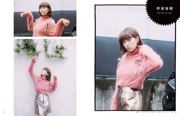 「My Girl vol.20」/ 伊波杏樹(高海千歌 役)