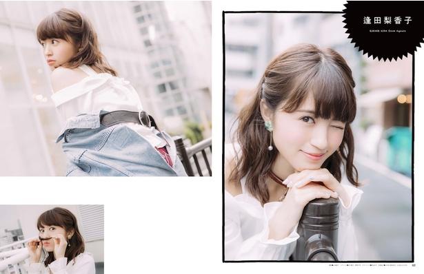 「My Girl vol.20」/ 逢田梨香子(桜内梨子 役)