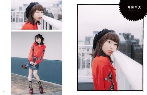 「My Girl vol.20」/ 斉藤朱夏(渡辺 曜 役)