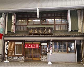 津観音の門前町、だいたて商店街にある「大森屋 本店」