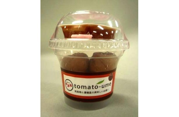 トマトの味がする不思議な梅干し「tomato-ume」