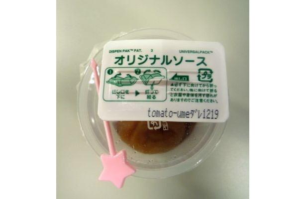 オリジナルソースには姉妹品である「tomato-umeだれ」を採用