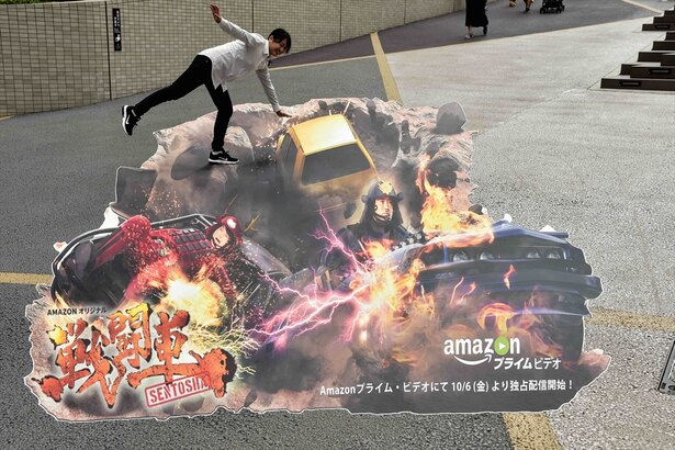 アマゾンプライムの注目の過激バラエティ「戦闘車」トリックアート