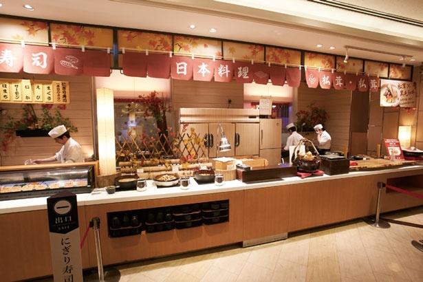 食材だけでなく装飾も秋仕様/大阪新阪急ホテル