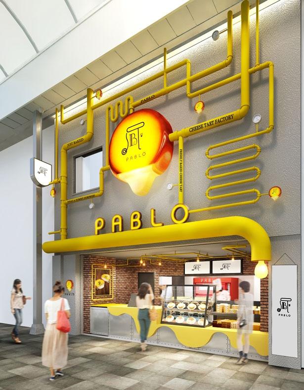 北九州モノレール小倉駅から徒歩1分、JR小倉駅から徒歩4分と好アクセスの小倉京町店※画像はイメージ