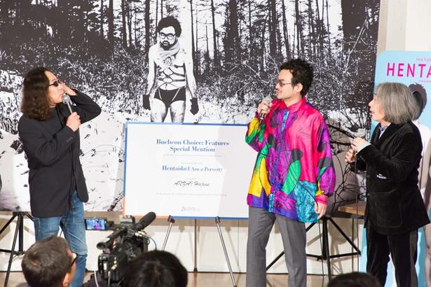 【写真を見る】公開収録スタート前から愉快なトークで来場者を笑わせたみうらじゅん、前野健太、安齋肇
