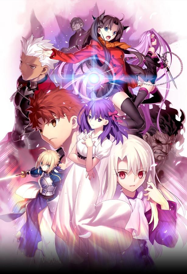 """テーマは""""和""""!劇場版 「Fate/stay night [Heaven's Feel] 」桜cafeが期間限定コラボカフェとして開催!"""