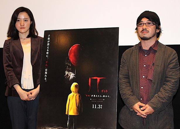 清水崇監督と朝倉加葉子監督が『IT/イット』の魅力を語る!