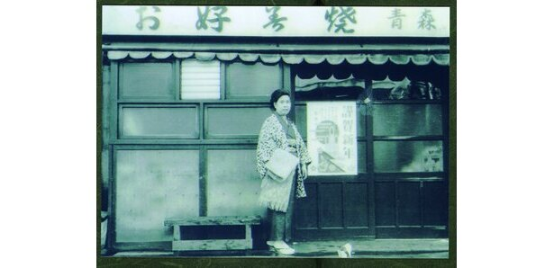 【写真】歴史感じる、創業当時の「青森」