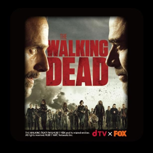 10月23日(月)より、dTVのFOXチャンネルで「ウォーキング・デッド」シーズン8が配信される