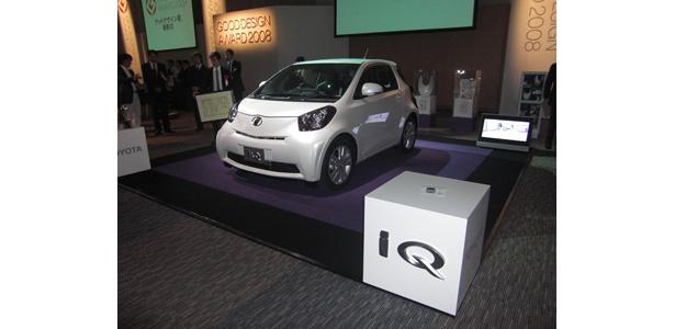 本年度のグッドデザイン大賞「iQ」