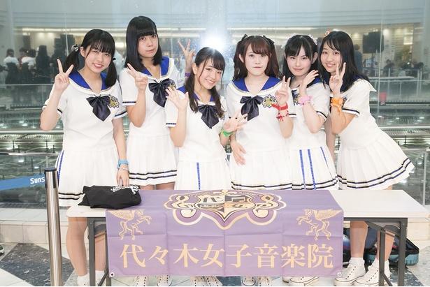 10月21日に東京・サンシャインシティ 噴水広場で行われた「iPop Monthly Fes vol.65」に出演した代々木女子音楽院のステージの模様を紹介!