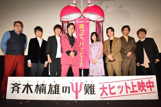 映画「斉木楠雄のΨ難」で福田組への思いを語った山崎賢人