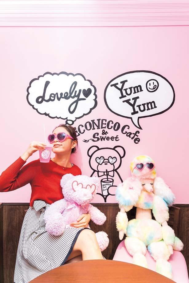 【写真を見る】吹き出しがナイスなECONECO BEAR/ECONECO Cafe&Sweet