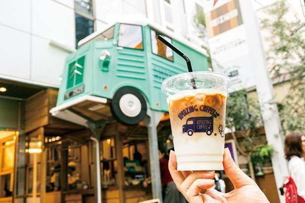 車の看板をバックに撮影する人も多い/AMAZING COFFEE OSAKA SOUTH SIDE店