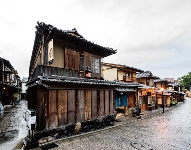 伝統的建造物の大正数寄屋風日本家屋/スターバックス コーヒー 京都二寧坂ヤサカ茶屋店