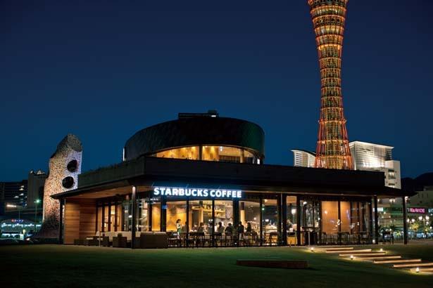 船首をイメージした外観/スターバックス コーヒー 神戸メリケンパーク店