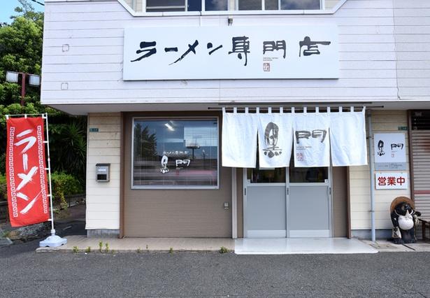 2016年に1月に遠賀町より移転