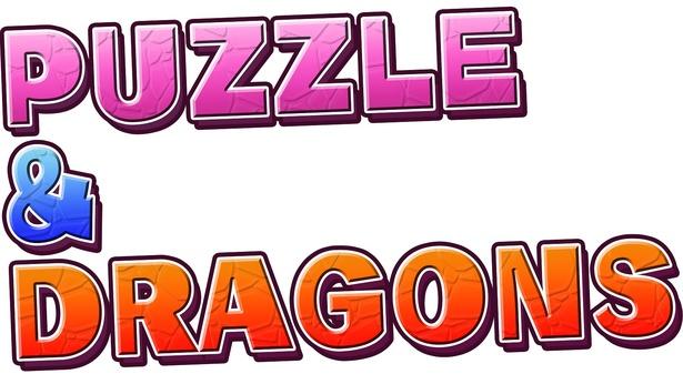 「パズル&ドラゴンズ」の新CMに嵐が登場