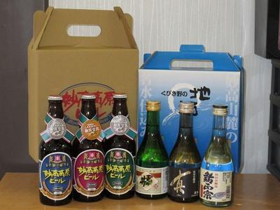 左から「妙高高原ビール」の「ダークラガー」「ピルスナー」「ヴァイツェン」と、妙高の地酒「君の井」「千代の光」「鮎正宗」