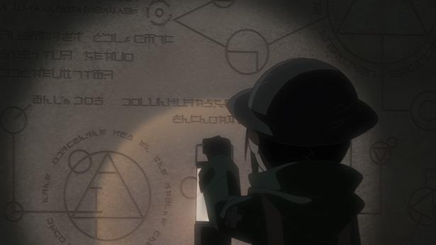 「少女終末旅行」第4話の先行カットが到着。カメラに興味津々のユーリは…