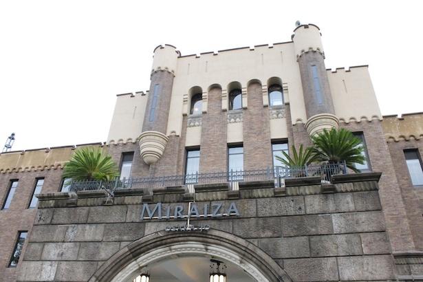 大阪城本丸広場にあった旧大阪市立博物館がグルメ&ショッピングの複合施設「MIRAIZA OSAKA-JO」へリニューアル