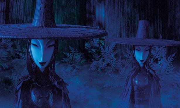 闇の姉妹は執拗にクボを付け狙う