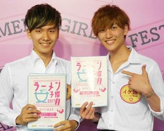 「麺処 若武者」の福島 鶏白湯をモチーフにしたラーメンケーキ(1080円)とおかもちケース(300円)