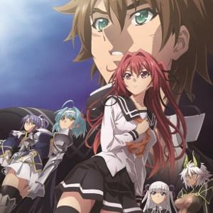 アニメ「新妹魔王の契約者」新作OVAの制作が決定!