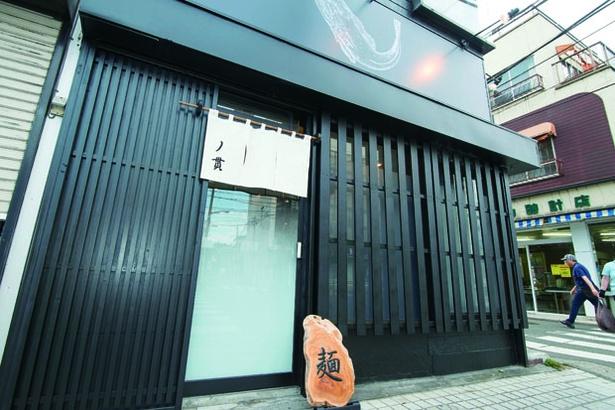丿貫の2号店になる「弘明寺丿貫」は、2017年7月にオープン