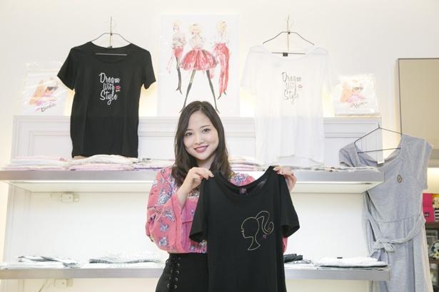 「Tシャツ」(5184円)。シンプルなデザインでいろんなファッションに合わせやすい