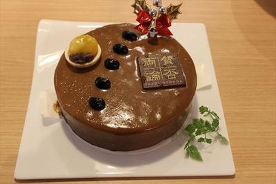 「賛否両論監修 きなこと羽二重餅のしょこら」(店頭4644円、宅配5400円)
