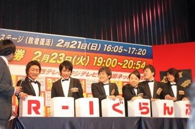 【写真】決勝戦のネタ見せ順を抽選!