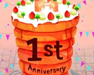 オトクがいっぱい!静岡マルイ・モディがオープン1周年の特別企画を開催