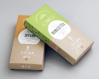 沼津市ブランドミカン&皇室に献上された高級茶を使用した最中が新発売!