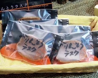 和と洋がコラボした人気商品「かりんとうラスク」(880円、12枚入り)