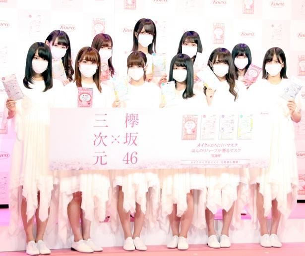欅坂46はマスクに白いドレス姿で登場